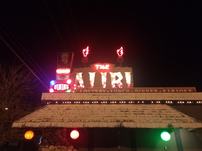 Alibi Tiki Lounge