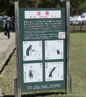 Deer warning sign