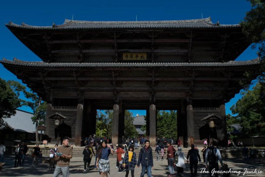 nandaimon-gate