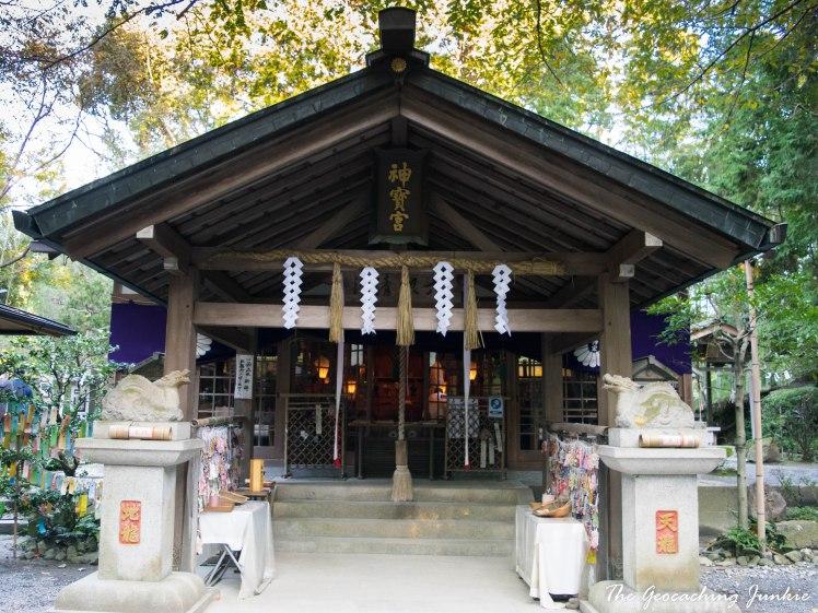 sub-shrine
