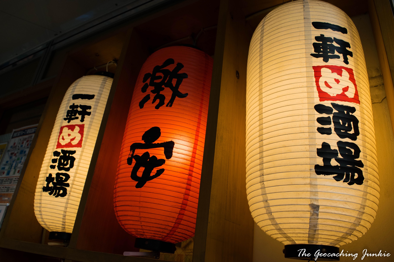 The Geocaching Junkie - Taken with Trendy Tokyo