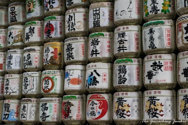 meiji-shrine-3