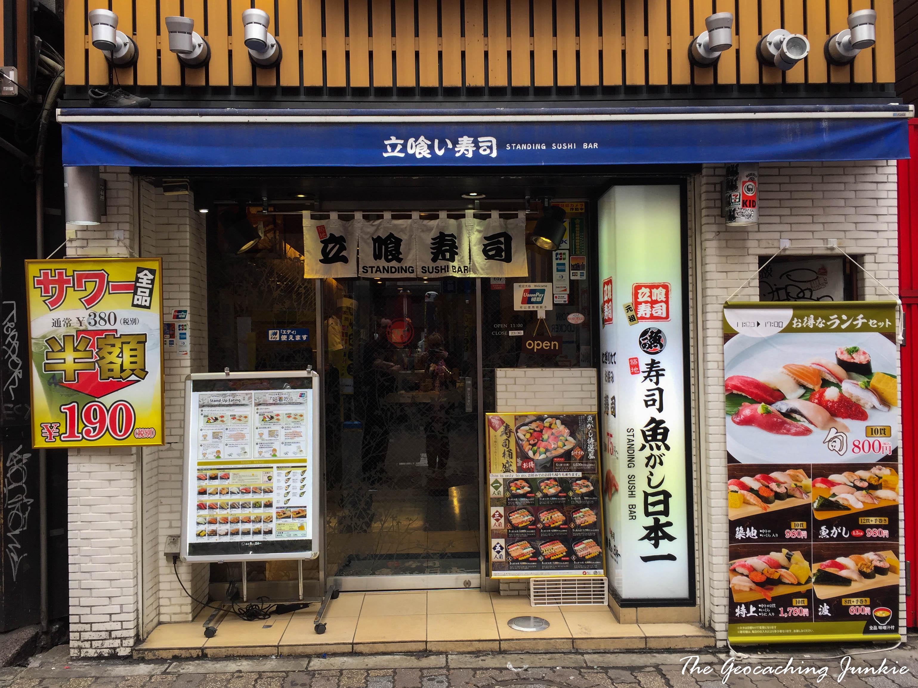 The Geocaching Junkie - Tokyo Standing Sushi Bar