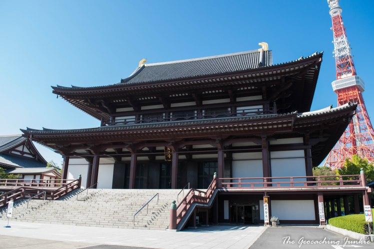 The Geocaching Junkie - Tokyo - Zozoji