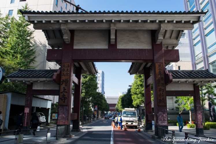 zozoji-temple-tokyo-geocaching-event_-3